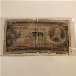 Vintage Rare CHINESE 100 YEN NIPPON GINKO Note Serial HF156751S