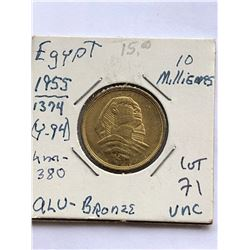 Rare 1394 EGYPT 10 Milligwes Coin in UNC High Grade