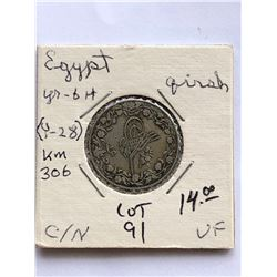Rare Early EGYPT Girsh Coin in Very Fine Grade