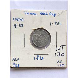 Hard to Get 1974 YEMEN Arab Republic 1 Fils Coin in AU High Grade