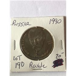 1990 Russia Rouble in MS High Grade
