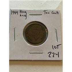 1949 HONG KONG 10 Cents Coin