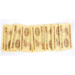 Estate Lot Notes (China).