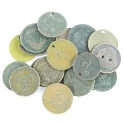 Estate Bag Lot Mixed Tokens Coins etc.