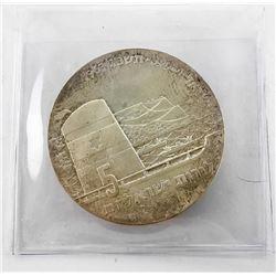 Israel 5 Lirot .900 Silver Coin Scarcest Israel Si
