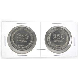 Lot (2) Coins of Israel