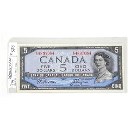 Bank of Canada 1954 Five Dollar Note Devil's Face.