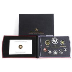 RCM Proof Coin Set 2012