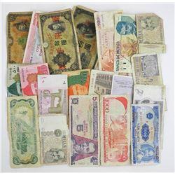 Estate Lot - World Notes