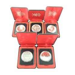 Lot (5) Cased Silver Dollars