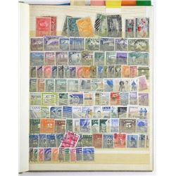 Estate Stamp Collection