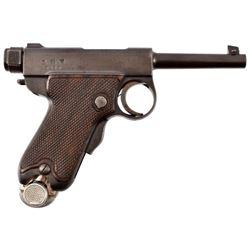 "Kokura Arsenal ""Baby"" Nambu 7mm Pistol"