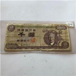 Rare 1000 HWAN Bank of KOREA Bill