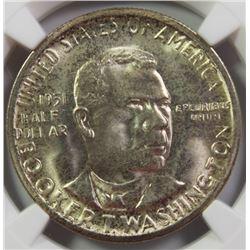 1951-S BOOKER T WASHINGTON HALF DOLLAR
