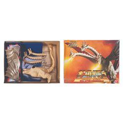 Bandai KING GHIDORAH Boxed Figure