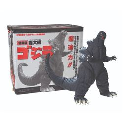 "Bandai Giant Boxed ""Super Scale"" 17"" Inch Tall GODZILLA Figure"