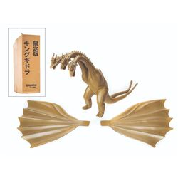 "Bandai ""Great Monster Series"" KING GHIDORAH Boxed Vinyl Figure"