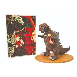 X-Plus (Brown) GODZILLA 1954 (Prototype) Boxed Figure