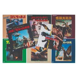 GODZILLA JAPANESE LASERDISC COLLECTION B