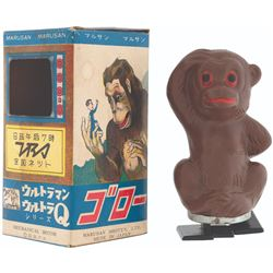 """Marusan """"Wind Up"""" ULTRA Q BABY GORO Toy in Box with Unopened Key"""