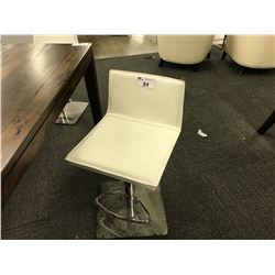 TIFFANY WHITE LEATHER PNEUMATIC BAR STOOL