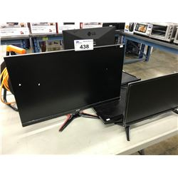 """LOT OF 5 MISC LCD MONITORS AND 1 INSIGNIA 19"""" HDMI TELEVISION"""