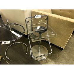 STAINLESS STEEL & PLEXI GLASS PNEUMATIC BAR STOOL