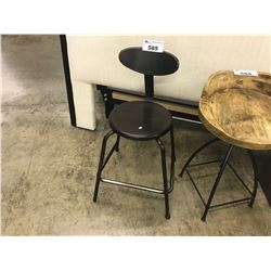BEDFORD METAL STOOL
