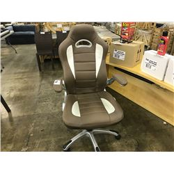 COFFEE AND CREAM LEATHER ADJUSTABLE HIGH BACK CHAIR