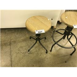 WEATHERED OAK ADJUSTABLE HEIGHT STOOL