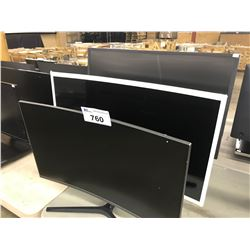 3 PARTS ONLY CURVED MONITORS