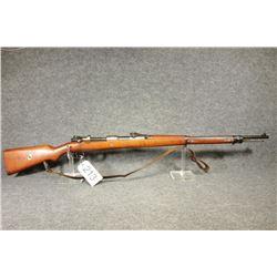 Peruvian Mauser Model 1909