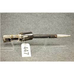 WWII German Police Sword