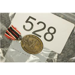 Nazi West Wall Medal