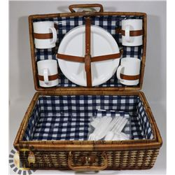 WICKER PICNIC BASKET WITH LEATHER STRAP- SUITCASE