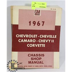 1967 GM CHASSIS SHOP MANUAL