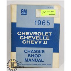 1965 GM CHASSIS SHOP MANUAL