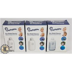 BAG OF EAR POPPER EAR RELIEF DEVICES