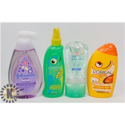 BAG OF ASSORTED BABY CLEANERS
