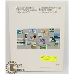 1985 SOUVENIR COLLECTION OF POSTAGE STAMPS