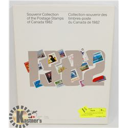1982 SOUVENIR COLLECTION OF POSTAGE STAMPS