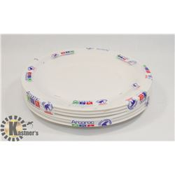 "PKG OF 6 - OPAL 9"" IVORY PLATE, MADE IN FRANCE"
