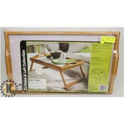 NEW HOME & LOFT WOOD BEDTRAY W/ FOLD DOWN
