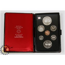 1974 CANADA DOUBLE DOLLAR COIN SET