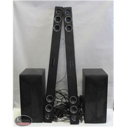 BOX WITH LG SURROUND SOUND SYSTEM