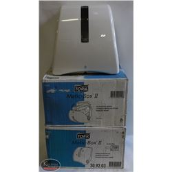 2 NEW TORK HAND-TOWEL ROLL DISPENSERS - COMMERCIAL