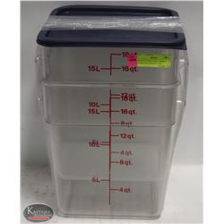 GROUP OF TWO 18 QT CAMBRO INGREDIENT BINS W/ 1 LID