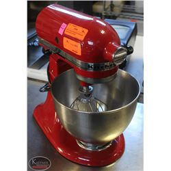 300W ULTRA-POWER KITCHENAID FOOD MIXER W/ BOWL