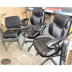 LOT OF 4 ASSORTED OFFICE CHAIRS