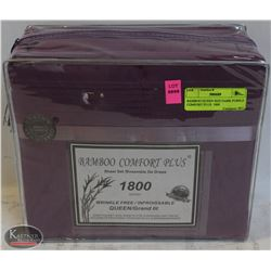 BAMBOO QUEEN SIZE DARK PURPLE COMFORT PLUS  1800